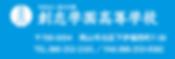 スクリーンショット 2020-02-24 22.27.28.png