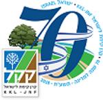 logo70kkl.png