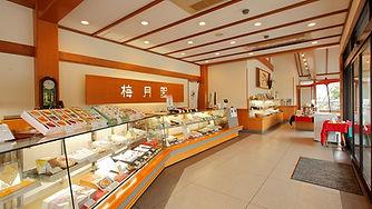 和菓子お店2.jpg