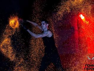 Николой-артист шоу-проекта Fire Party
