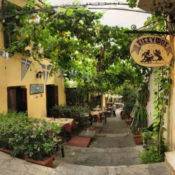 athenes-plaka-10-08-2008-17h31_l