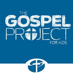 gospelprojectlogo.png