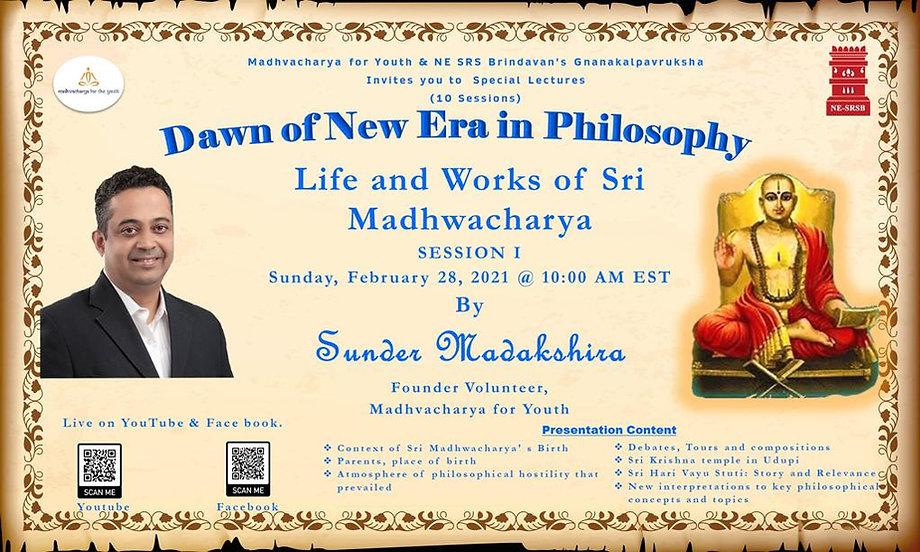 Madhwa Gnana Vruksha - Feb 28th 2021.jpe