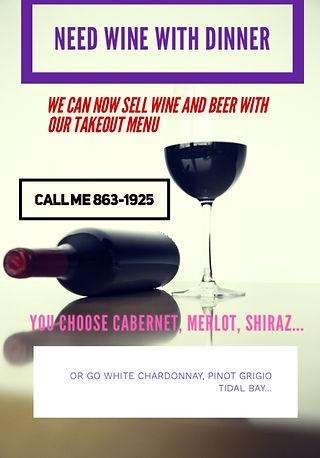 Wine with dinner.jpg