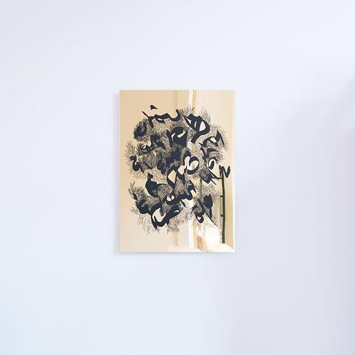 Kyoko-Kumi by Okiko