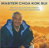 CD - Master Choa Kok Sui