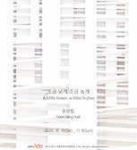 초대장_수정.jpg