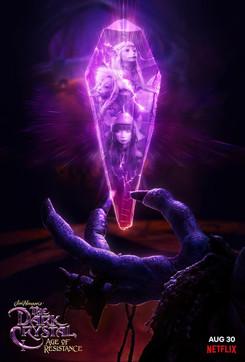 Dark Crystal Poster