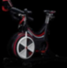 product__wattbike@1x.png