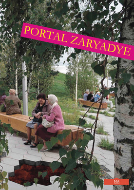 Portal Zaryadye