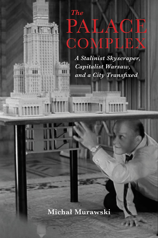 Palace Complex_S19_cover_FINAL2[1].jpg