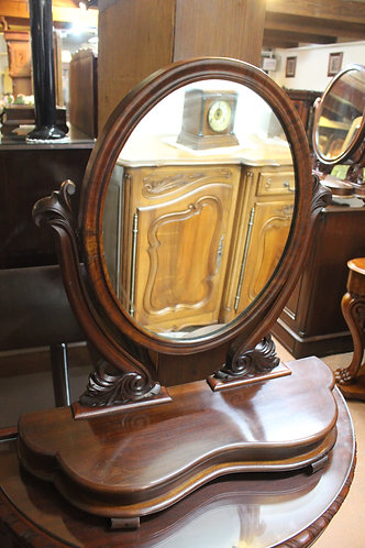 A Lovely Antique Victorian Carved Cedar Vanity Mirror - Shaving Mirror
