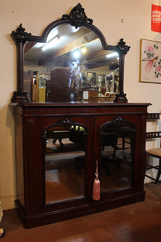 A Victorian Mirror Fronted Sideboard Credenza Chiffonier