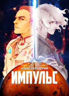 Cover_1.jpg