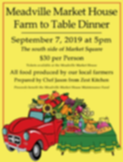 farm to dinner flyer.PNG