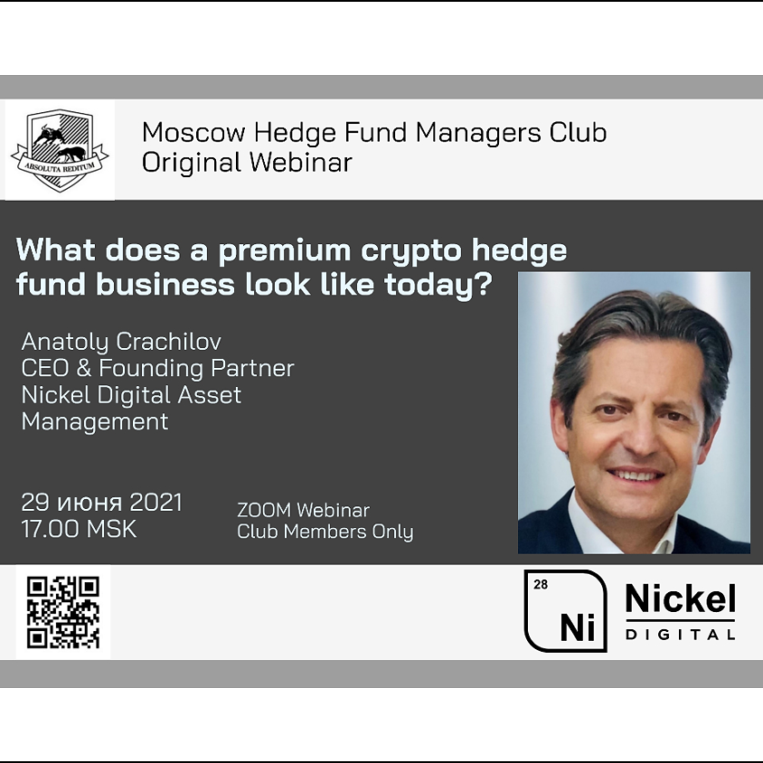 What does a premium crypto hedge fund business look like today?