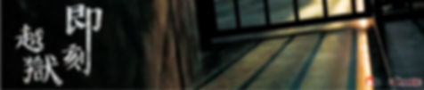 missgame miss game 密室 逃脫 密室逃脫 密室創意工作室 MissA MissM 海賊 海賊遊戲 藍色公路 遊輪逃脫 淡水遊輪 關渡碼頭