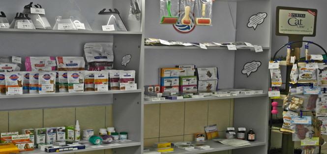 Ветеринарная аптека в Калуге