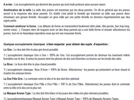 LES BONS CHOIX D'ACCOUPLEMENTS