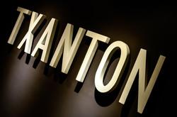 Txanton Store Signage