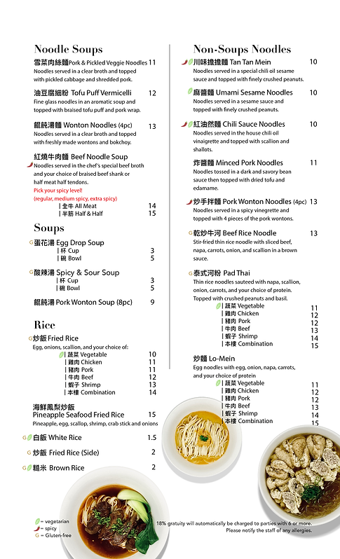 Kitchen Master Menu most updated-02.png