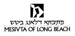 MesivtaLB LogoPC (1).png