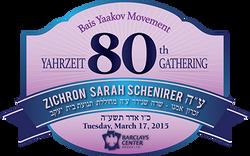 SarahShenirere80.png