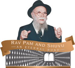 Rav Pam logo.jpg