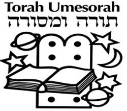 torah-umesorah.jpg