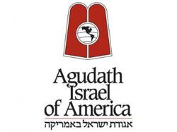 Agudath Israel.jpg