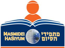 Masmidei Hasiyum_logo.jpg