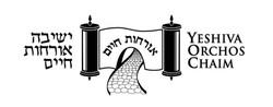 YOC Logo with name.jpg