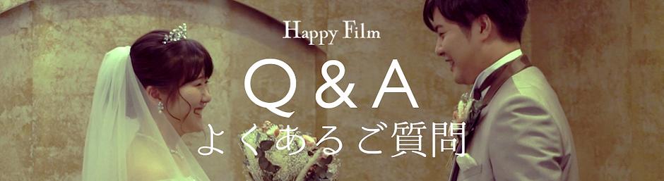 Q&A_Top.png