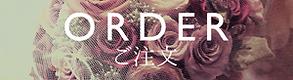 結婚式,エンドロール,当日,ダイジェストムービー