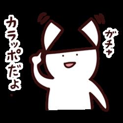 たんじゅんくん4