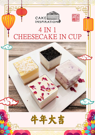 CNY Special ! 4 in 1 Cheese cake in cups (CNY#14)
