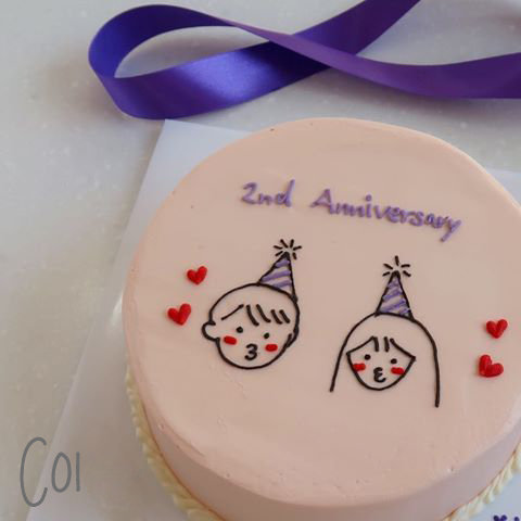 Cartoon Style - Sweet Couple Cake ( C01 )
