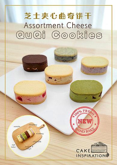 6 in 1 Assortment HK QuQi Cheese Sandwich Combo