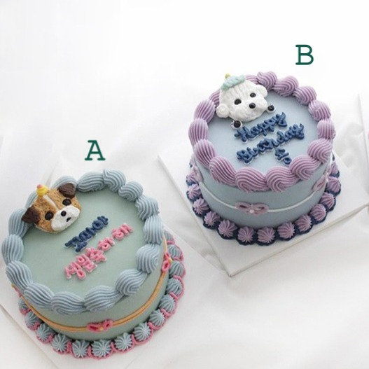 Pet Lace Piping Designer's Theme Birthday Cake ( Gum paste deco piece )