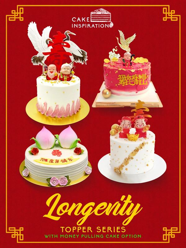 Longevity Theme Topper Series