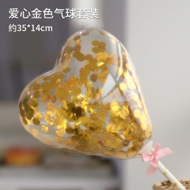 Balloon cake topper - heart shape - gold colour - confetti ( no 13 )
