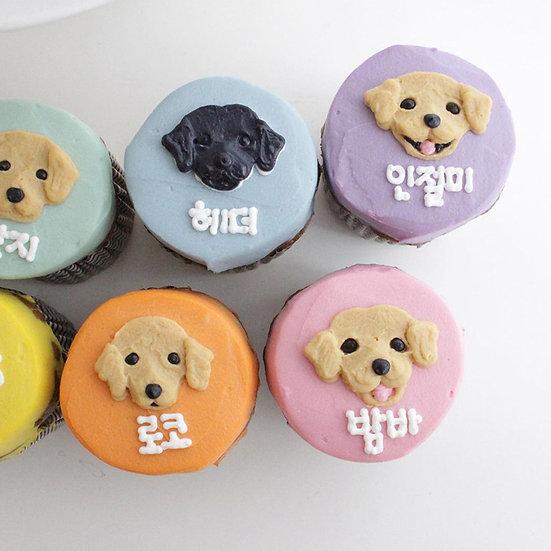 Simple Plain Pupcakes - Pastel Blue / Pink / Orange / Purple color selection
