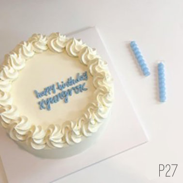 Plain Simple Style - White Cream Cake ( P27 ) - 6inch