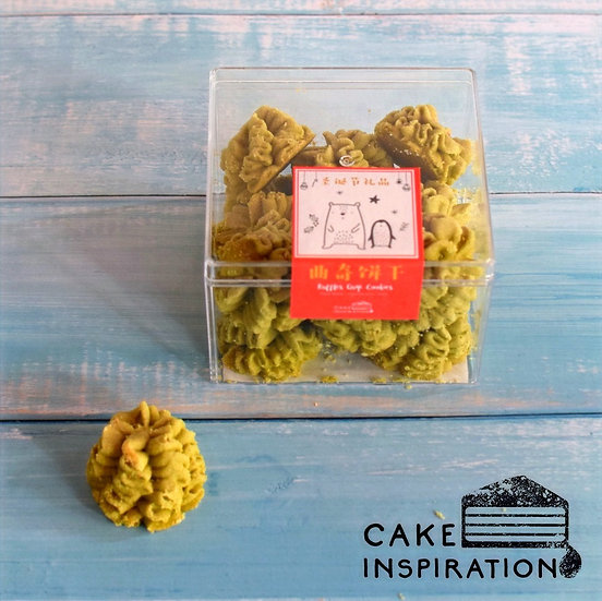 Ruffles Green Quqi 曲奇 Cookies ( CQ#44 )