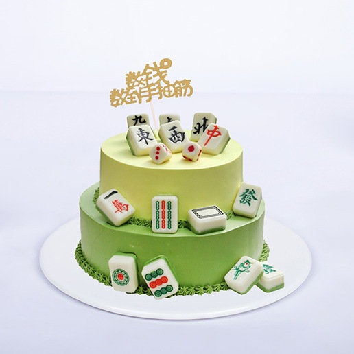 Money drawing cake design E