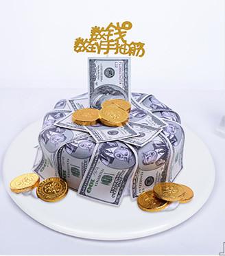 Money Drawing Cake Design B