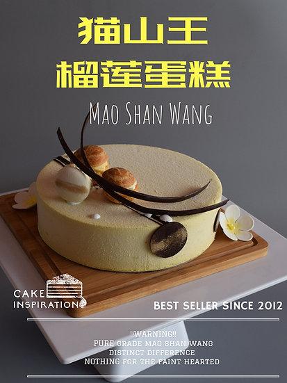 Mao Shan Wang premium Durian Cake (best seller) pure indulgence