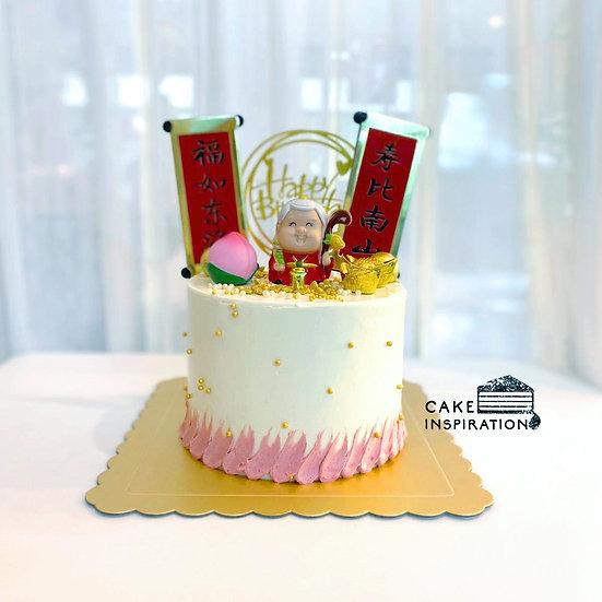 Longevity Topper Cake #20 - Gods of Fortune / For Grandma