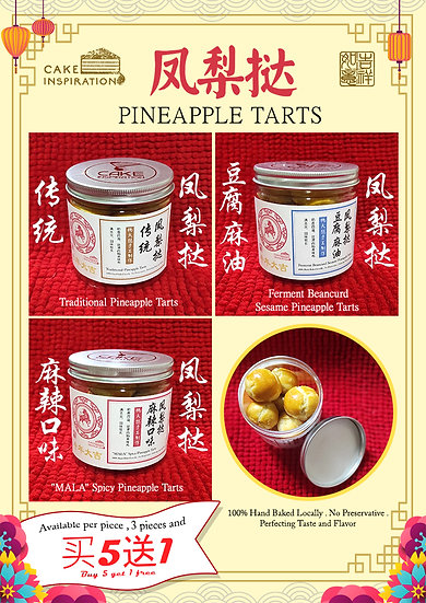Hand Bake Pineapple Tarts MIXED ( Traditional / Ferment Beancurd / MALA Spicy )