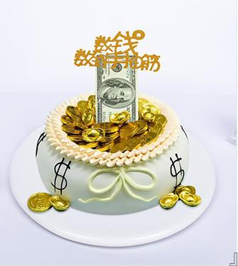 Money Drawing Cake Design J